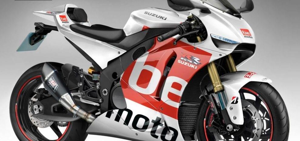 ▷ Suzuki Prepares a New GSX-R 750 for 2019 | Motorbike Fans