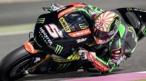 KTM wants Johann Zarco